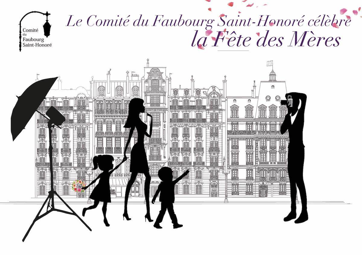 illu-fête-des-mères - HTML